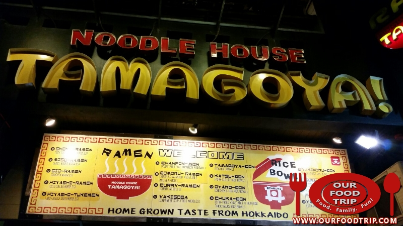 20150103 Tamagoya Noodle House 02