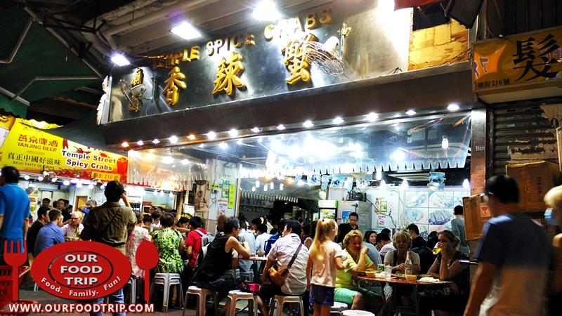 HK2016 OFT 2016-06-24 02 800px